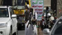 """البيضاء: جرحى حوثيين في اشتباكات بين مليشيا الحوثي وقبائل بمدينة """"رداع"""""""