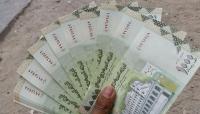 أمريكا تعاقب كيانات مرتبطة بإيران زورت ما قيمته ملايين الدولارات من العملة اليمنية