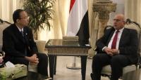 منحة يابانية بقيمة 39 مليون دولار للمشاريع الانسانية والتنموية في اليمن