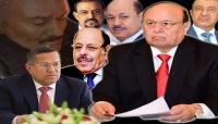 """عام على مقتل """"صالح"""".. دلالات وجدوى الدعوات المتصاعدة لتوحيد حزب """"المؤتمر"""" (تقرير خاص)"""