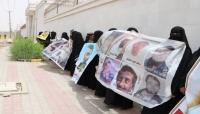 رابطة حقوقية: إصابة اثنين من المختطفين في سجون الحوثيين بفيروس كورونا