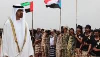 قيادي مؤتمري: الإمارات تسعى لتصفية الشرعية خدمة لإنقلاب صنعاء وعدن