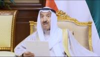 """أمير الكويت: لن يفلت من العقاب أي فاسد ويجب تجنب """"افتعال الفوضى"""""""